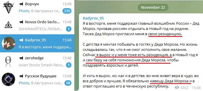 """Из серия """"онкология и другие чудеса"""""""