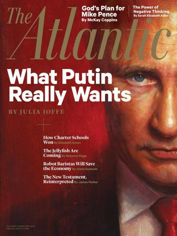 Обложка первого номера The Atlantic в 2018 году. «Чего действительно хочет Путин?»