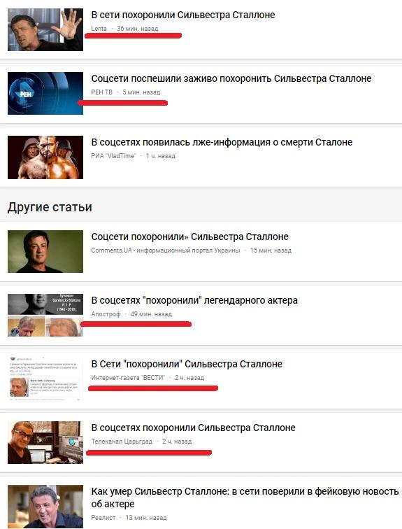 Егор Летов умер, а Сильвестр Сталлоне с Кашиным и Горбачевым еще нет