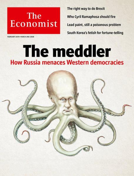 Никогда не было и вот опять: Путин -- осьминог