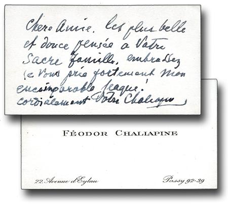18890