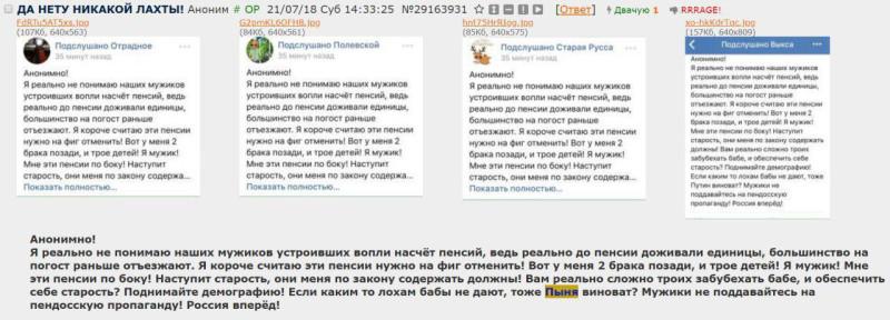 про небесное ольгино)