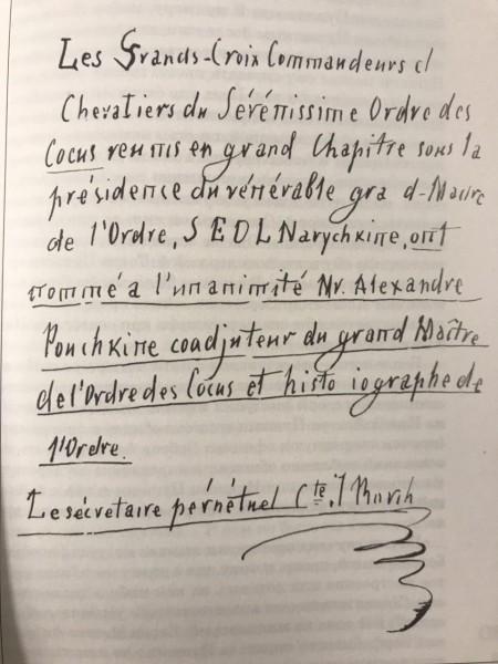 Диплом ордена рогоносцев, присланный Пушкину
