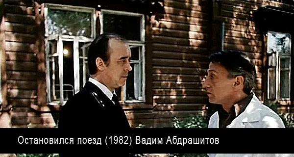 ostanovilsya_poezd