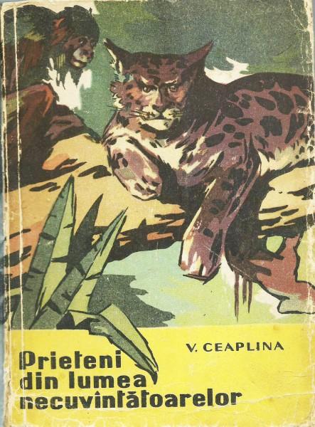 1958. Бу