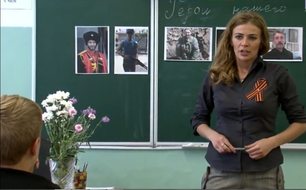 Учительница стонет на уроке фото 93-471