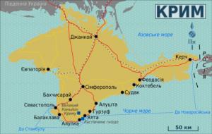 500px-Crimea_regions_map(uk).png