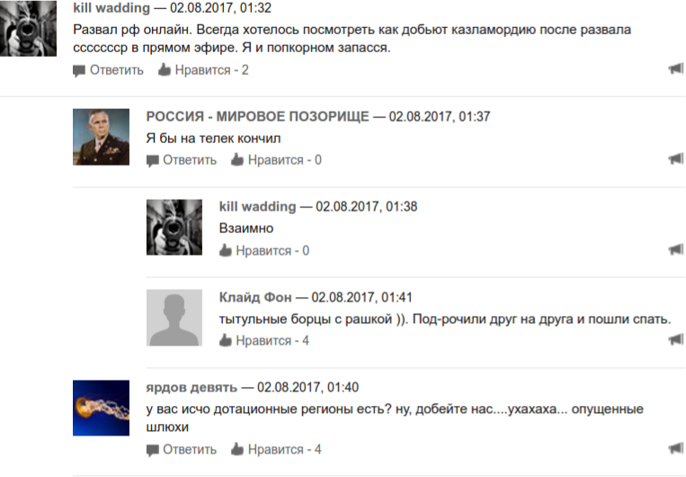 screenshot-korrespondent.net-2017-08-02-10-20-36