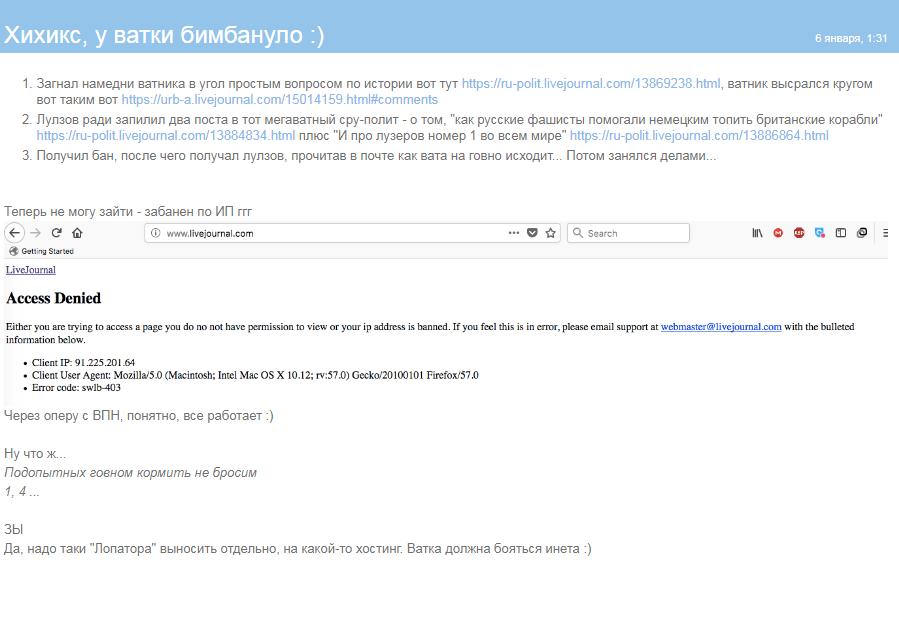 screenshot-grzegorz-b.livejournal.com-2018-01-06-15-01-07-765