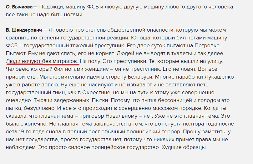 screenshot-echo.msk.ru-2021-02-01-11-23-33-254
