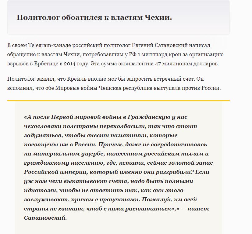 screenshot-sm.news-2021-05-11-14-14-08-990