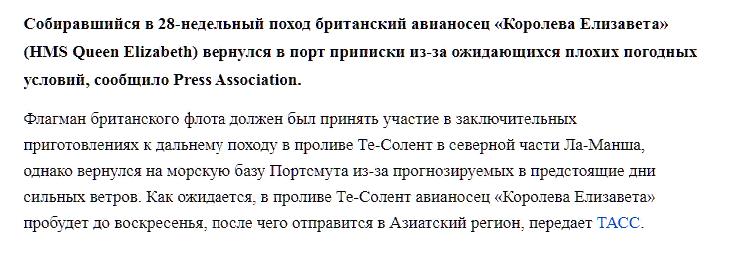 screenshot-yandex.ru-2021-05-20-09-04-07-094