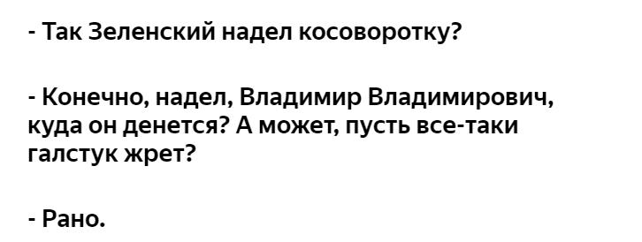 screenshot-zen.yandex.ru-2021-06-08-12-18-48-469
