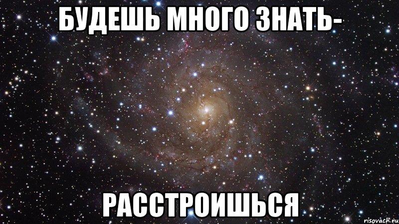 kosmos-ohuenno_37969056_orig_