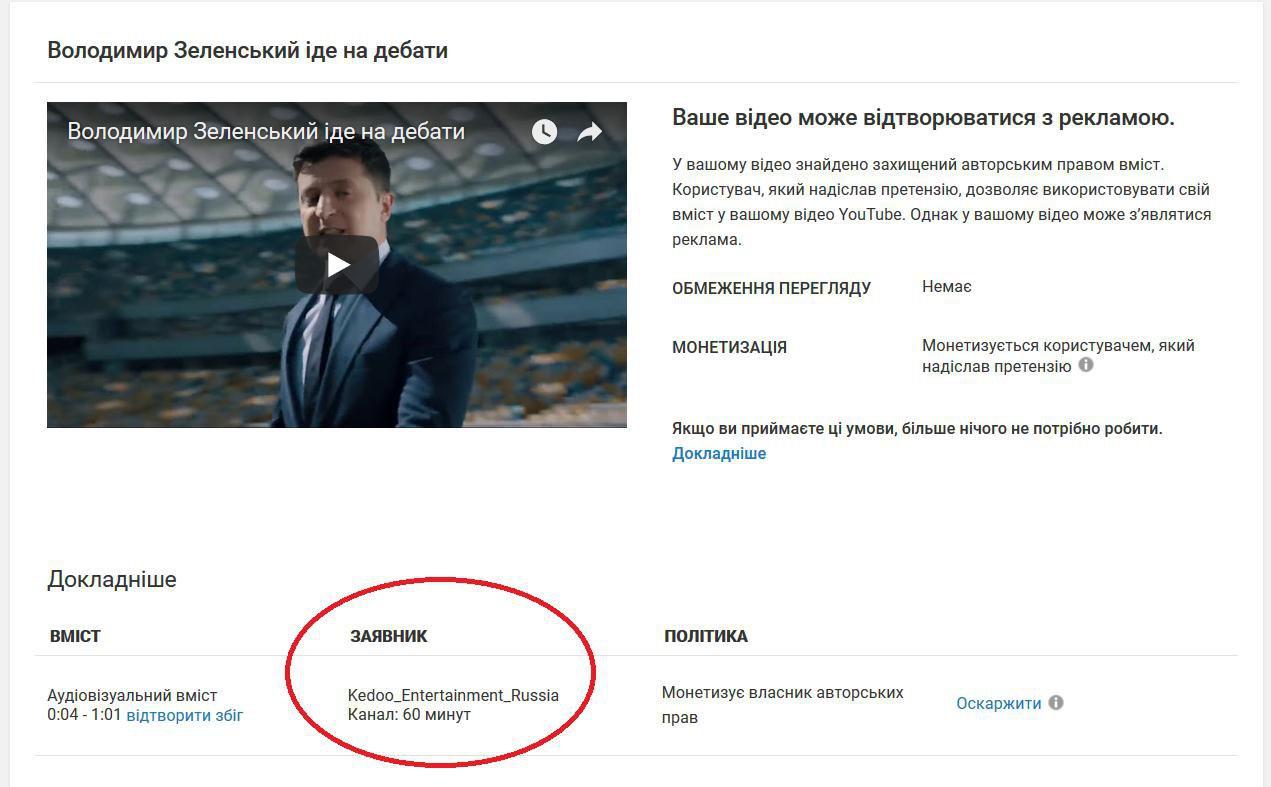 """Зеленський викликав Порошенка на дебати на НСК """"Олімпійський"""" із трансляцією на всіх каналах - Цензор.НЕТ 5207"""