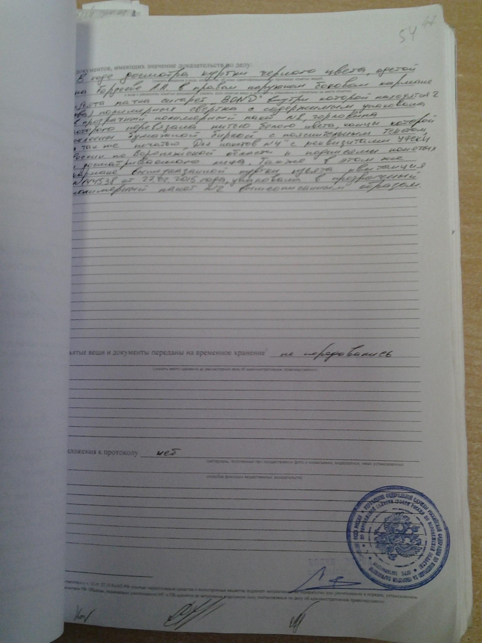 акт лист 1.png