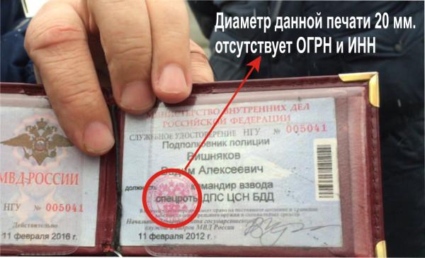 Размеры паспорта для фармата a0 пептиды вокруг глаз инъекции отзывы