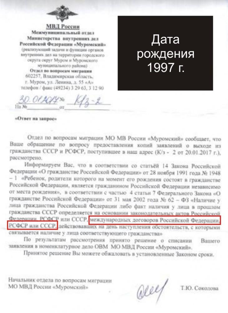 Какие документы нужны для подачи на алименты после развода в россии