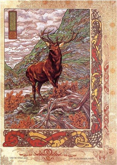 Картины Джима Фицпатрика по теме ирландских мифов.