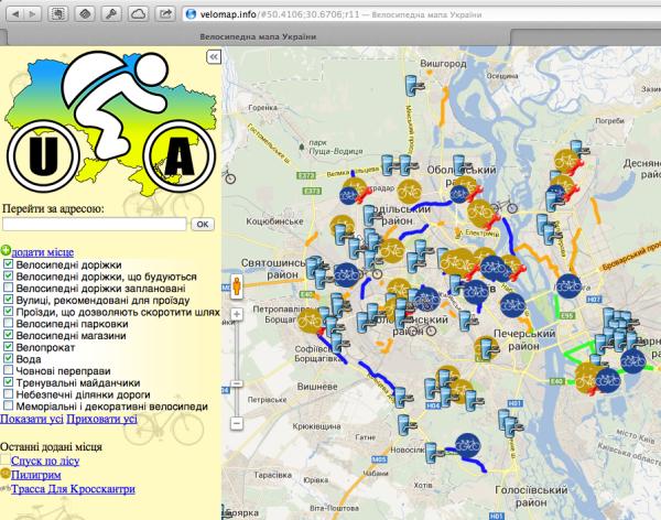 Zrzut ekranu 2013-07-10 o 21.32.58