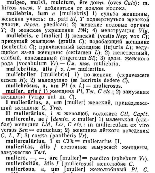 lat-rus 651.jpg