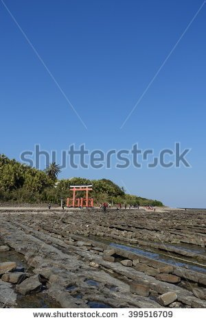 stock-photo-a-gate-to-aoshima-shrine-in-aoshima-island-surrounded-devil-s-washboard-in-miyazaki-japan-399516709.jpg