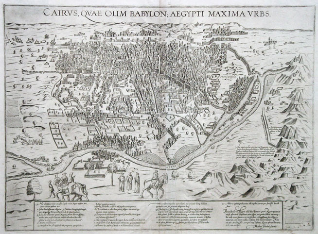Antique_Map_Florimi_Cairo 1600.jpg
