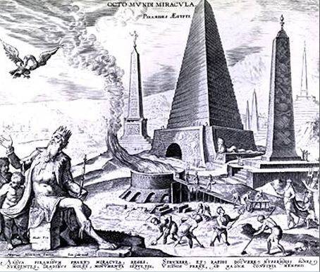 Illustration from Seven Wonders of the World book series (1572, Maarten van Heemskerck).jpg