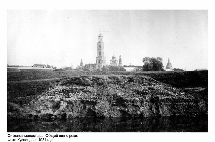 02811 07-1931.jpg