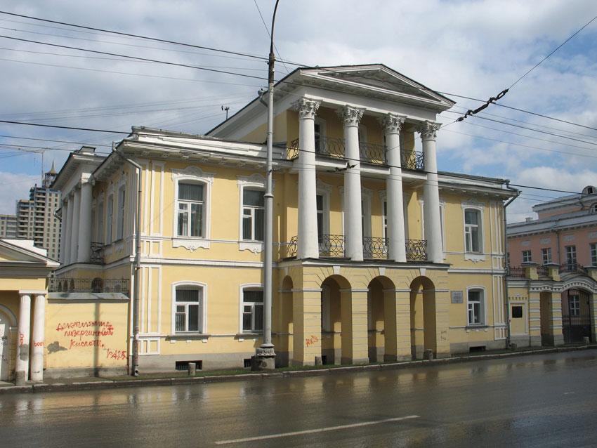 дом Ошурковых Екатерибург.jpg