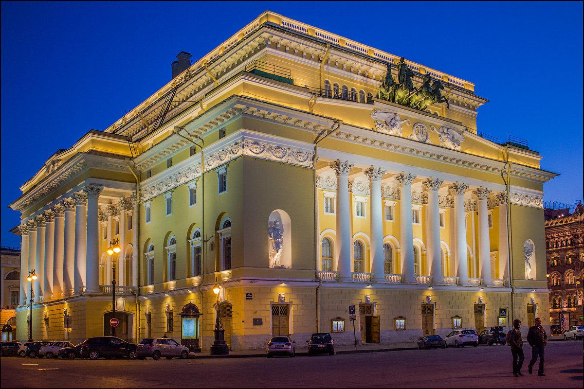 Александринский театр Питер2.jpg