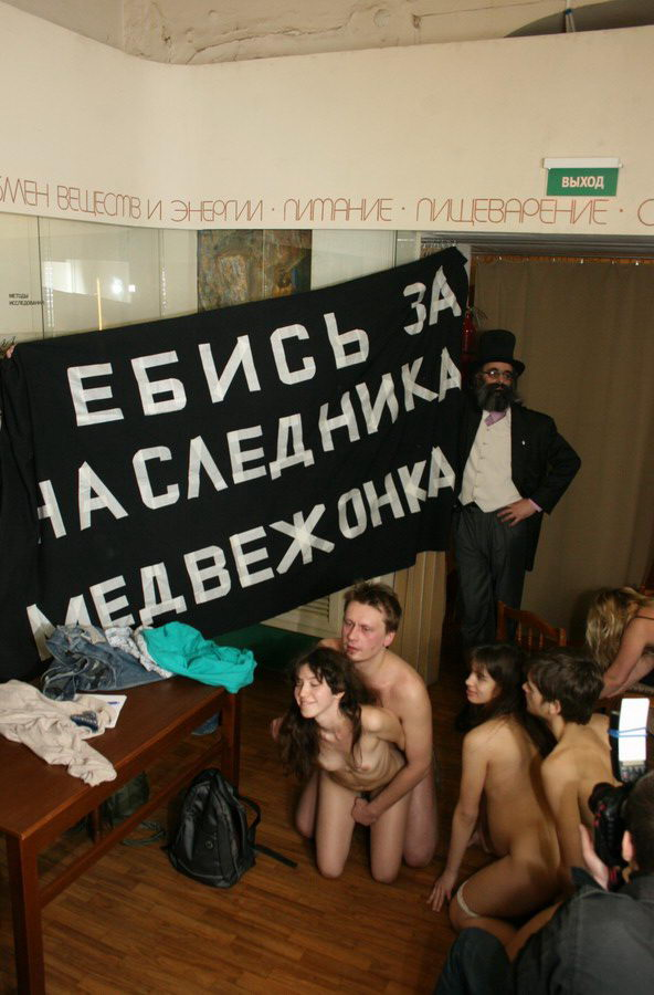 prostitutki-pusi-riot