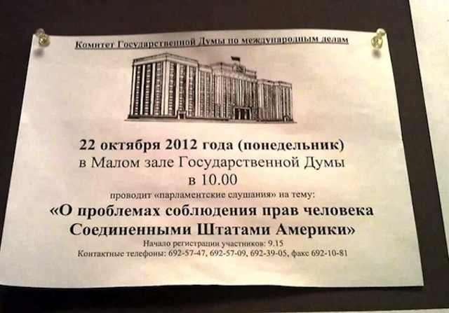 Депутат Госдумы, не поддержавший аннексию Крыма, подвергается преследованию - Цензор.НЕТ 8861