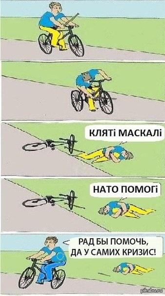 Заявление Порошенко: то ли плакать, а то ли смеяться 14814_900