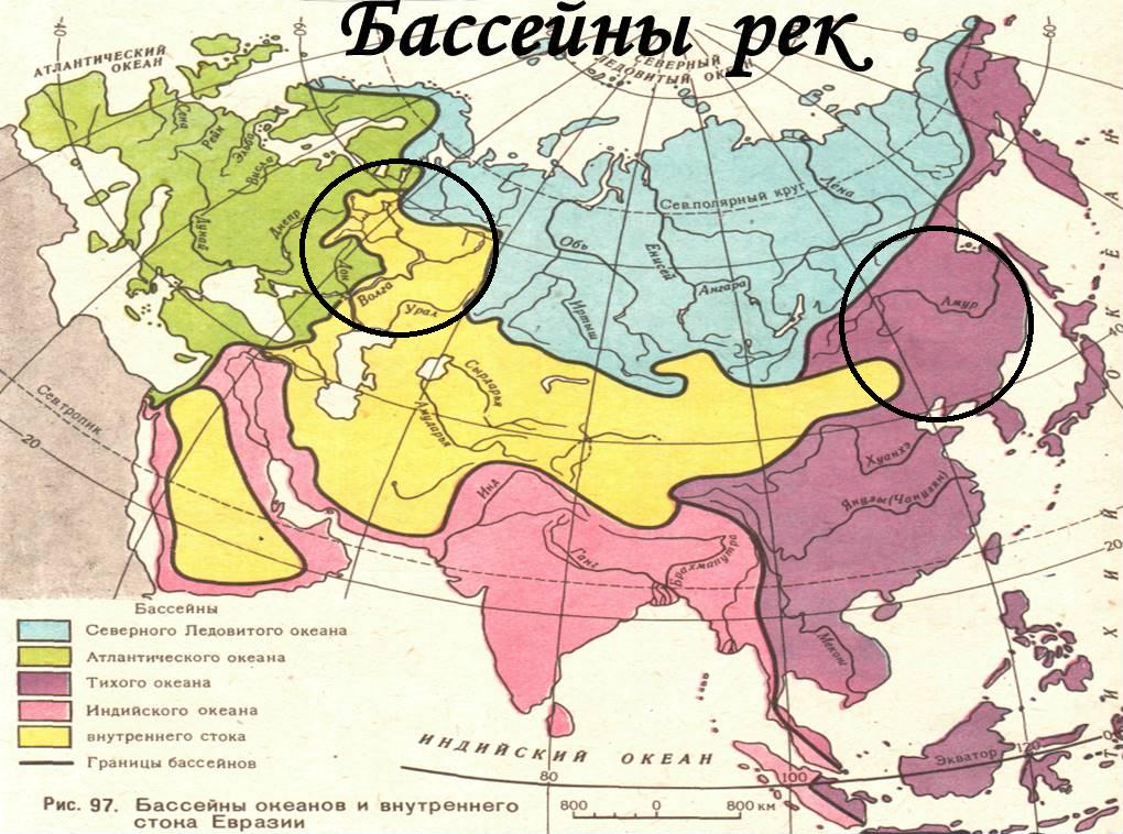 Россия Волги-и-Амура