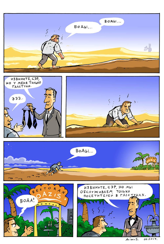 Desert _web_1000
