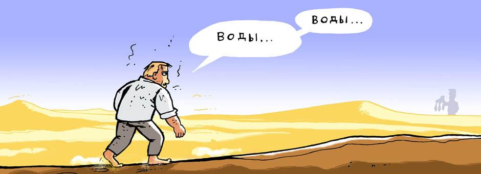 Desert _web_1000_zast