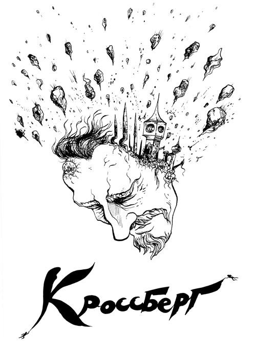 Krossberg_000_cover_b