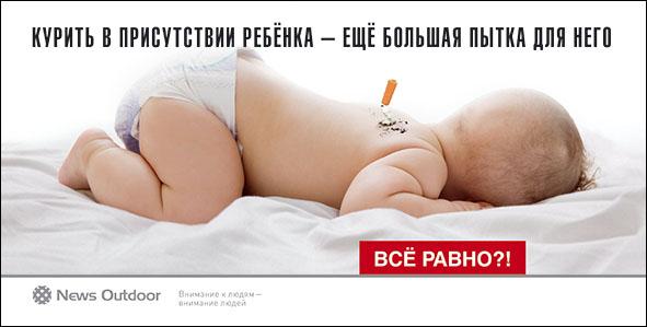 vse_ravno_mladenets_ab