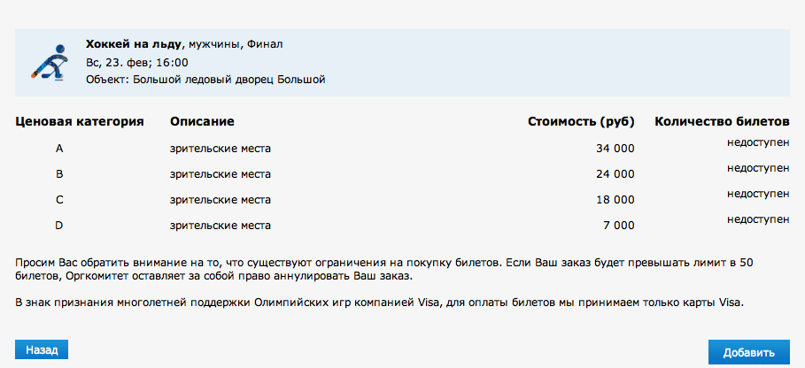 Снимок экрана 2013-02-09 в 17.30.42