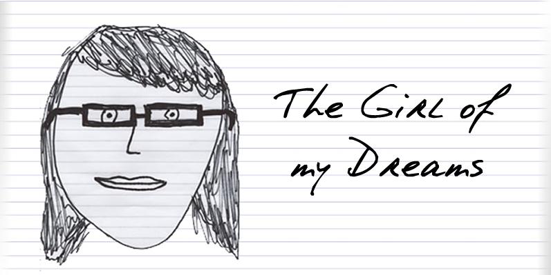 девушка мечты