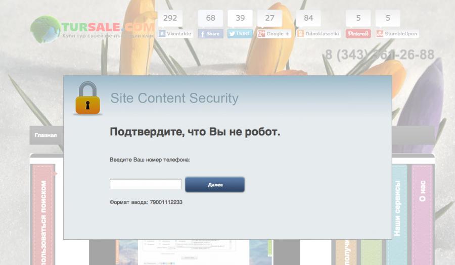 Снимок экрана 2013-05-28 в 21.17.30