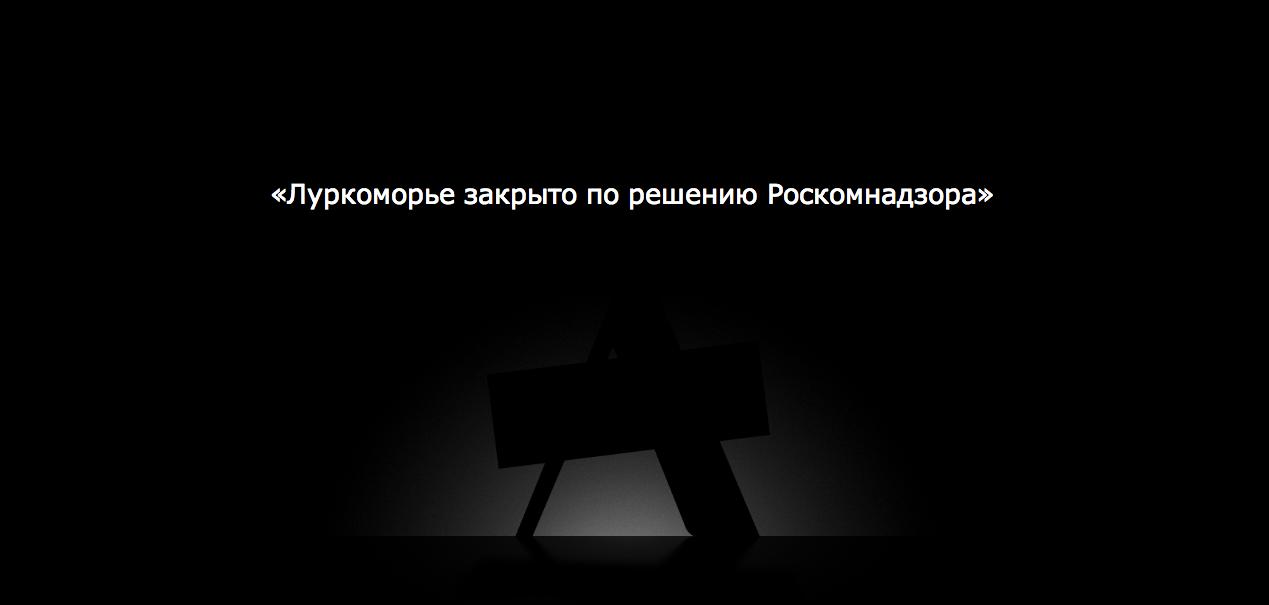 Снимок экрана 2013-08-01 в 23.21.52