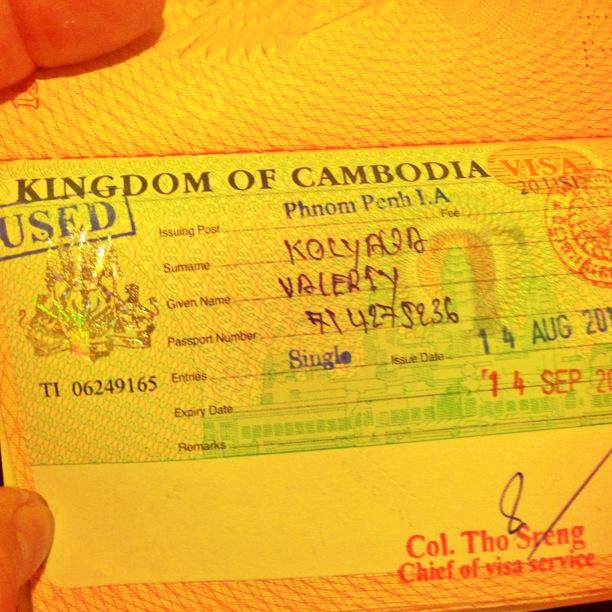 виза камбоджа