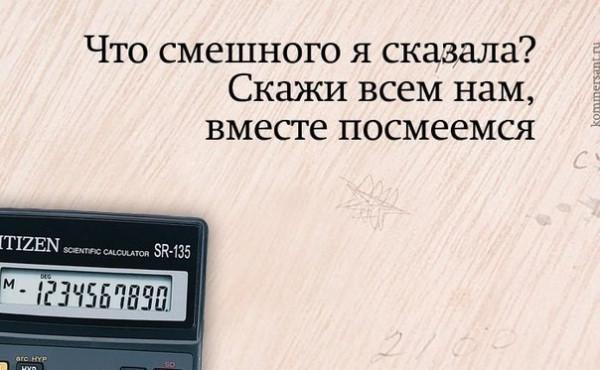 учитель7