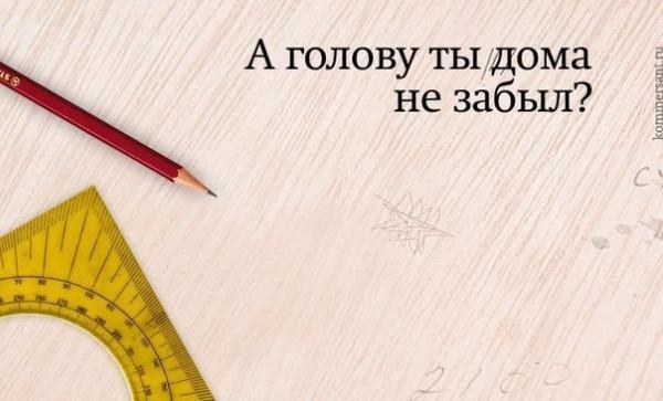 учитель5
