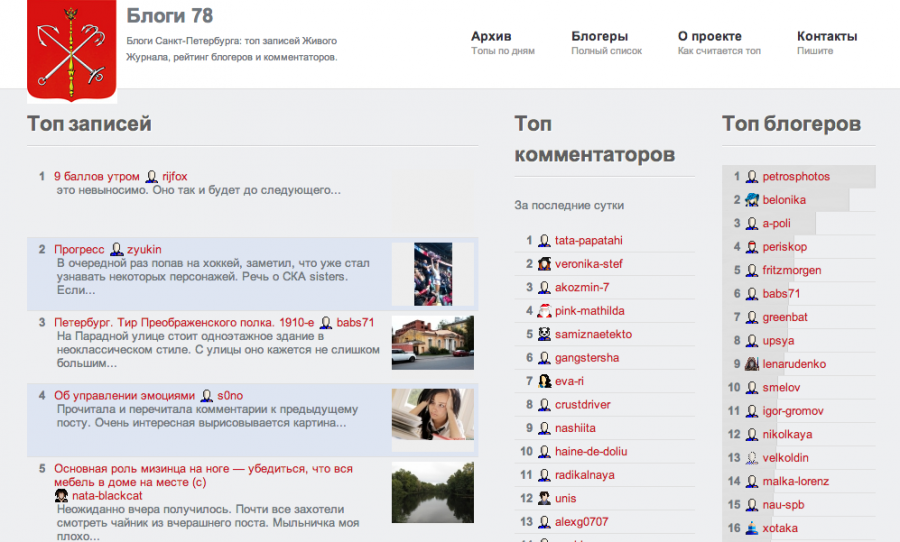 Снимок экрана 2013-09-23 в 20.46.48