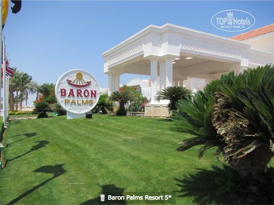 Baron Palms Resort 5*