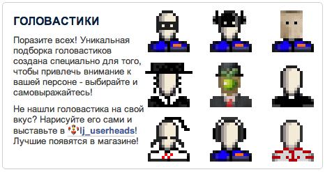 Снимок экрана 2013-12-06 в 7.02.04
