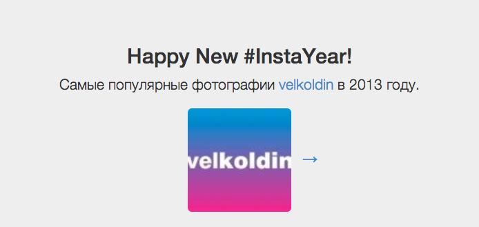Снимок экрана 2013-12-23 в 22.53.13